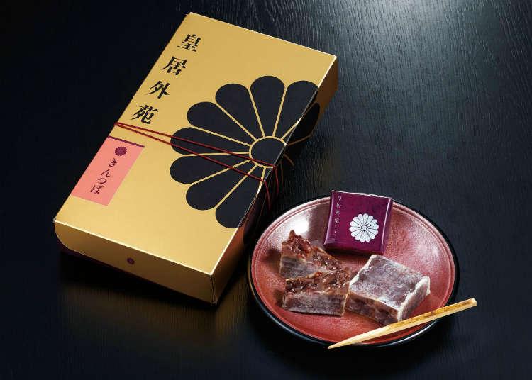 คินสึบะ (แป้งสอดไส้ถั่วแดง) จากโคเคียวไกเอ็น