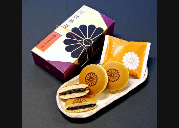 โดรายากิ (แป้งทอดไส้ถั่วแดง) จากโคเคียวโกเอ็น