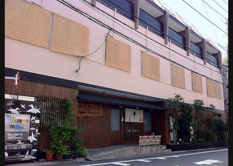 소박한 일본풍 공간! 가족 여관 '사와노야'