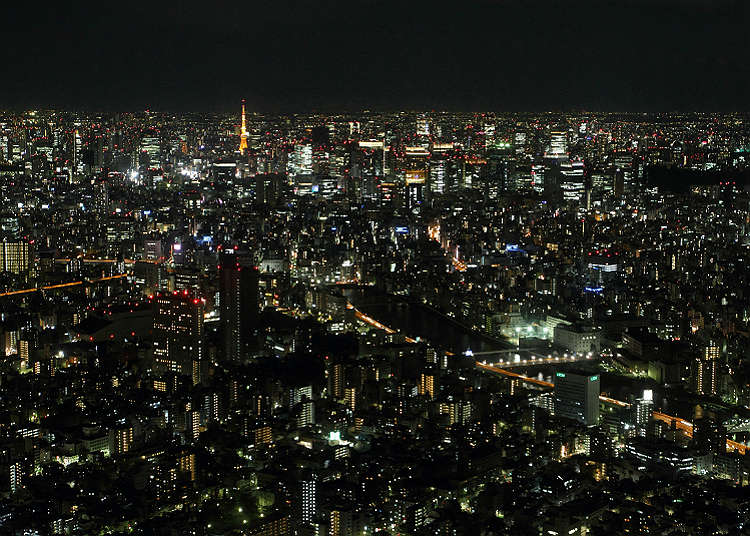 7:00 p.m. The night view of Tokyo