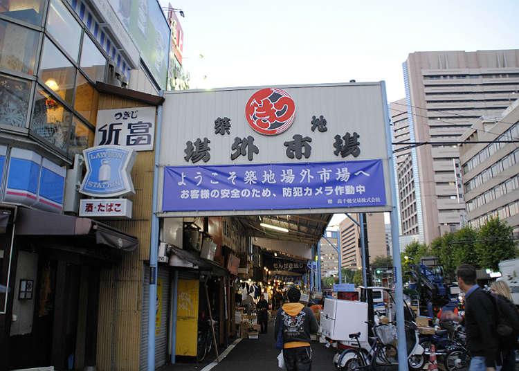 6:00 AM ทานอาหารเช้าที่ซึกิจิ