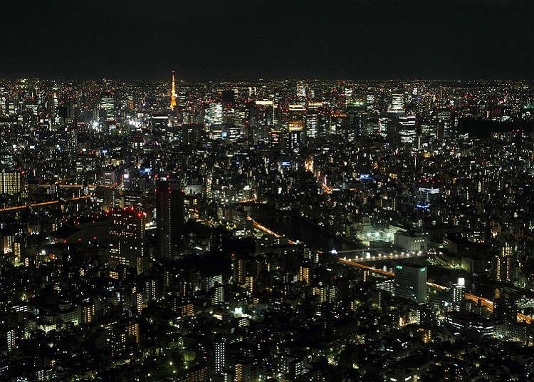 晚上7:00 欣赏东京夜景