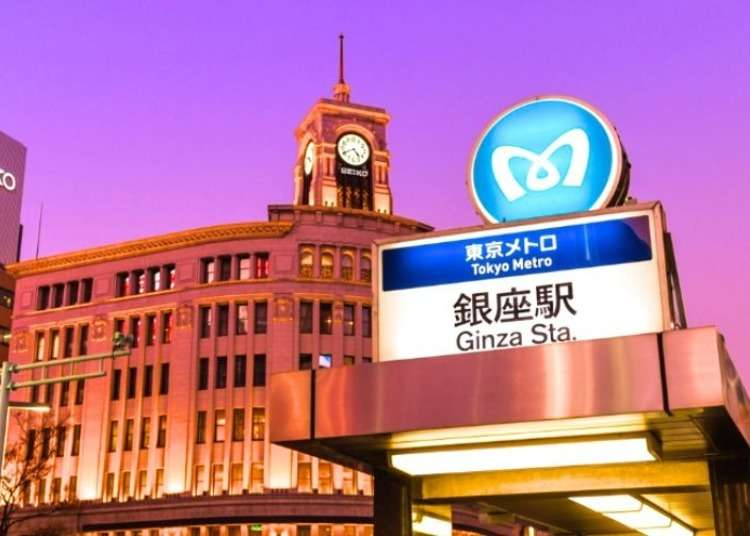Pertama kali mengunjungi Ginza dan Tsukiji.