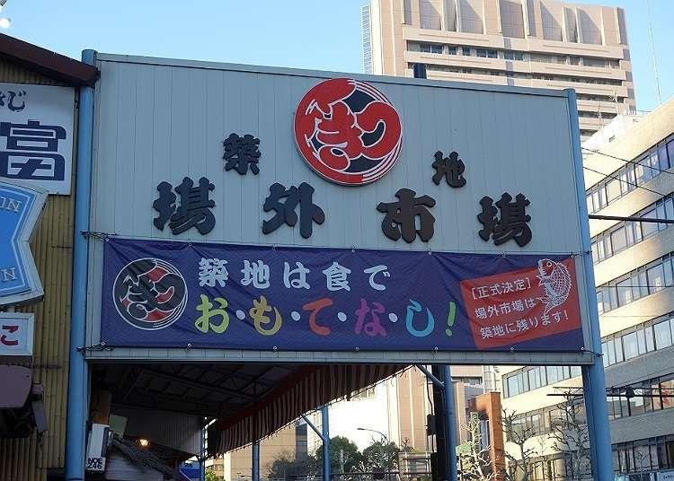 Awal pagi di Tsukiji Market