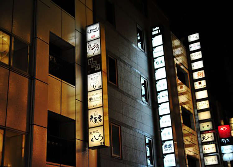 4-12-15, Ginza, Chuo-ku, Tokyo, 104-0061 Merasakan Suasana Klub Kelas Atas