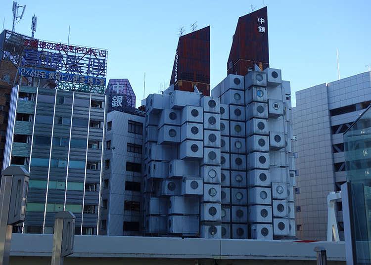 ตื่นเต้นไปกับตึก Nakagin