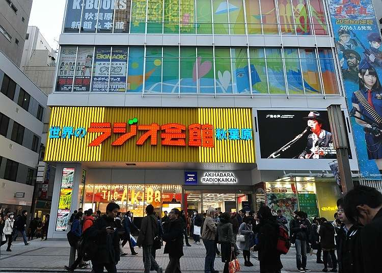 The building with condensed attractions of Akihabara