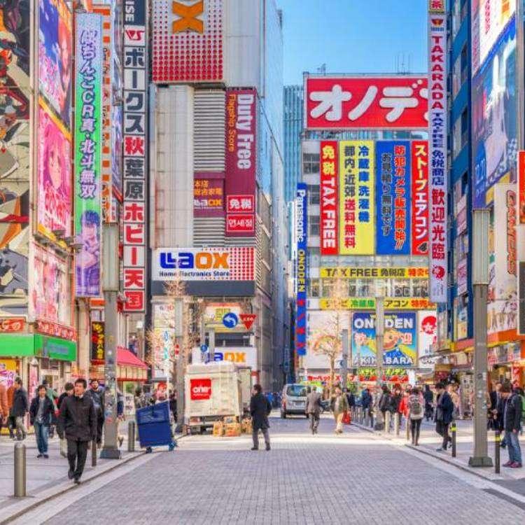 10 steps to get used to Akihabara