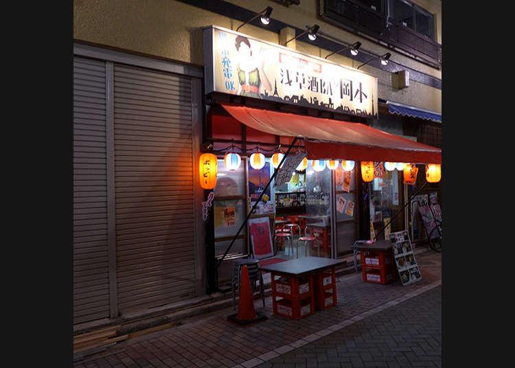 在居酒屋(日本酒馆)喝酒