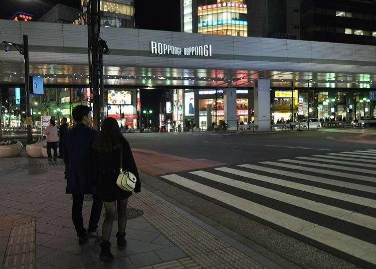 Tempat berjumpa yang menjadi kebiasaan di Roppongi