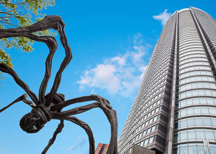The 10 steps to becoming a Roppongi expert