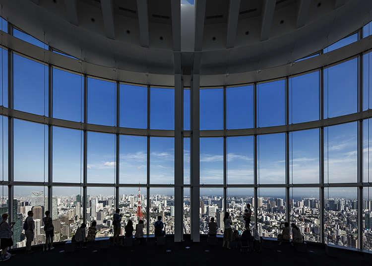 A place where you can enjoy a spectacular view of Tokyo by day or night