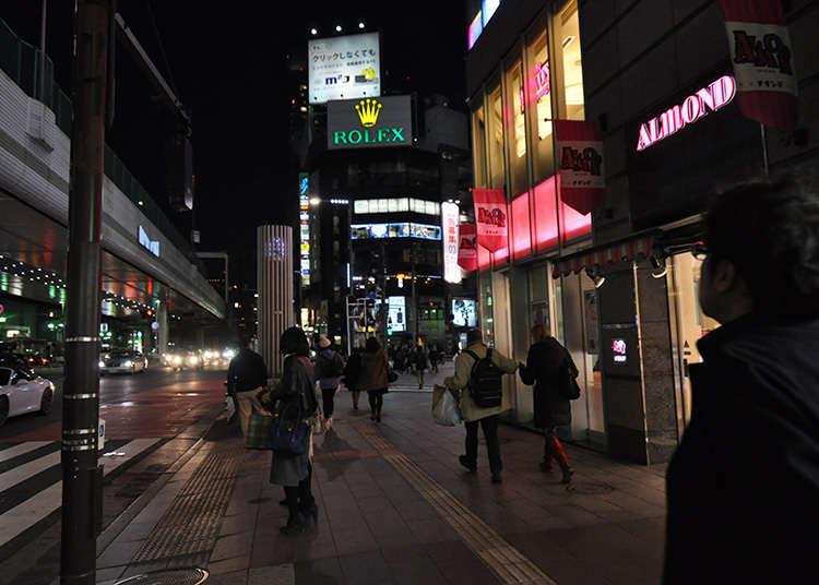Nikmati bandar malam, Roppongi