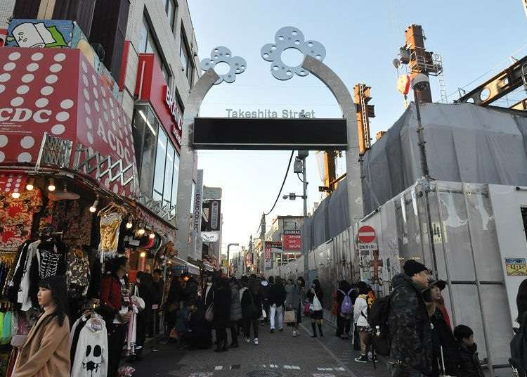 A must-see if you are in Harajuku!