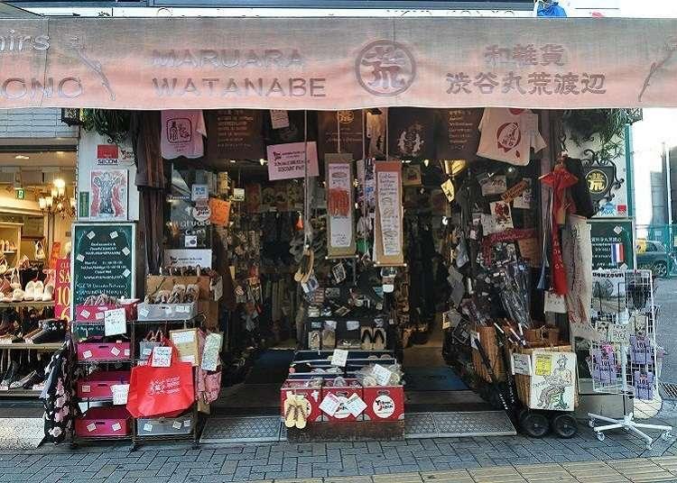 Sekiranya ingin mendapatkan produk seni dan kraftangan tradisional Jepun di Shibuya