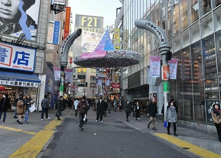 ถนนที่สามารถสัมผัสวัฒนธรรมของชิบุย่าได้