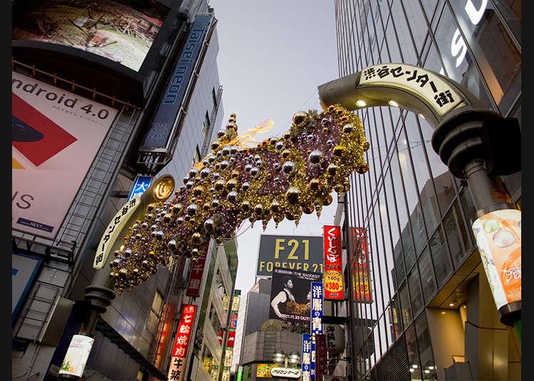 涩谷的年轻人文化的中心地区