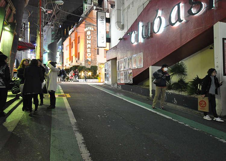 到円山町散步