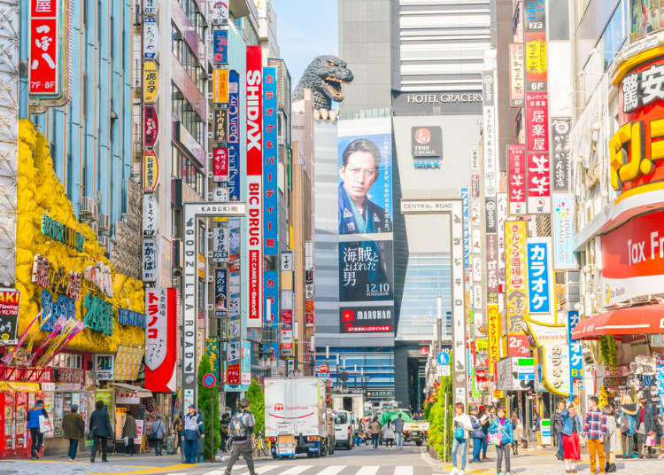 10 cara untuk lebih arif tentang Shinjuku