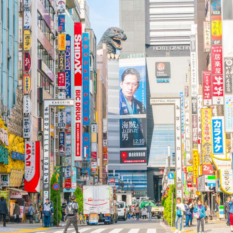 成為新宿旅遊達人的7個步驟