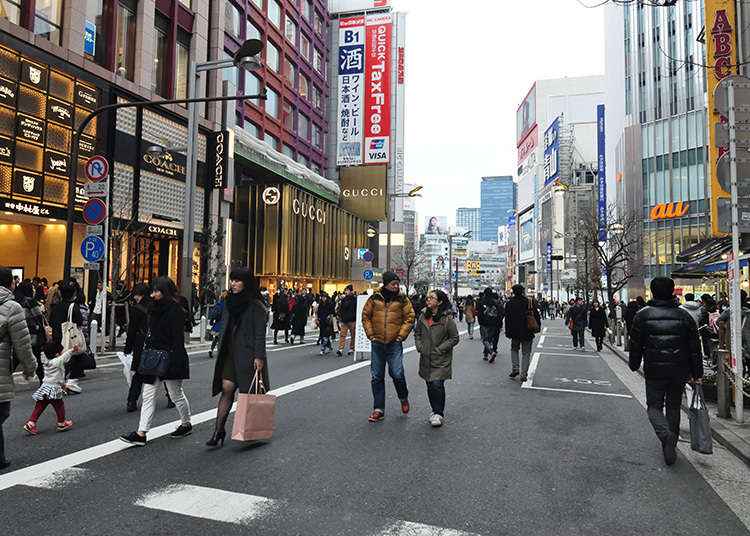 Walk around Shinjuku, the city that never sleeps