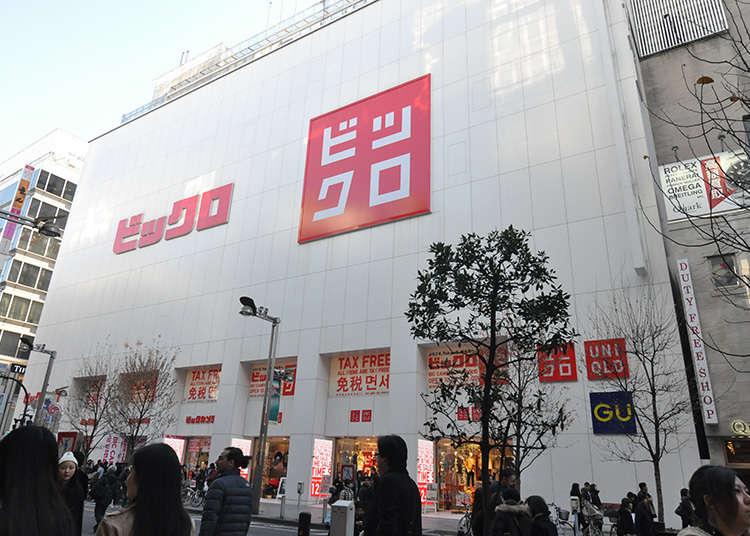 Membeli-belah barangan elektronik dan pakaian secara serentak