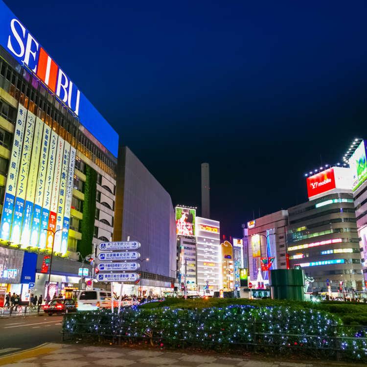 【東京必看】成為池袋旅遊達人的10個步驟