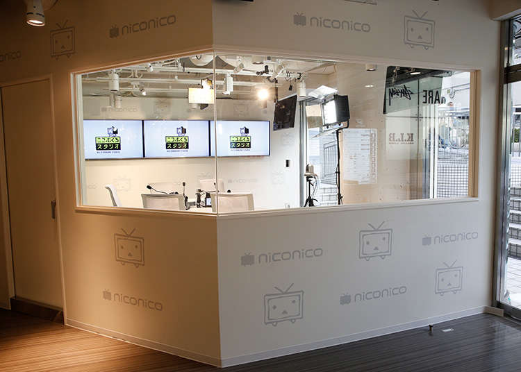 Experience internet livestreams in the Niconico main office