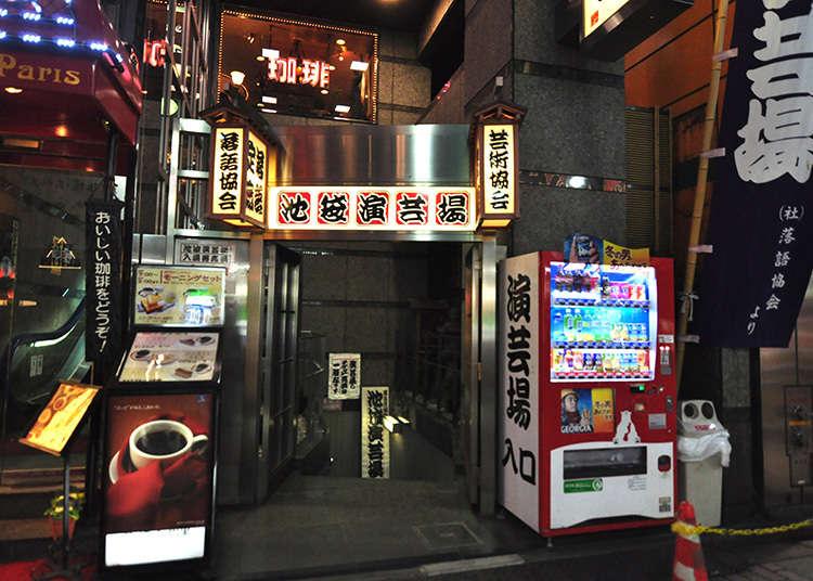 4. Check out Japan's rakugo culture