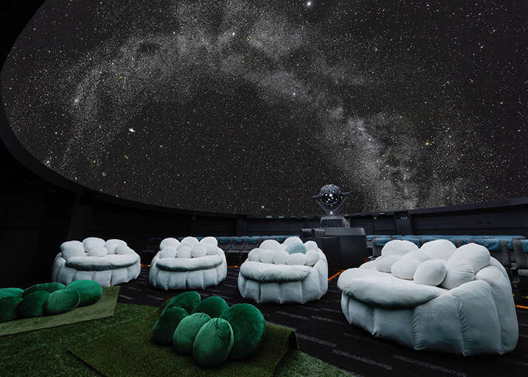 Spend a romantic time under the stars