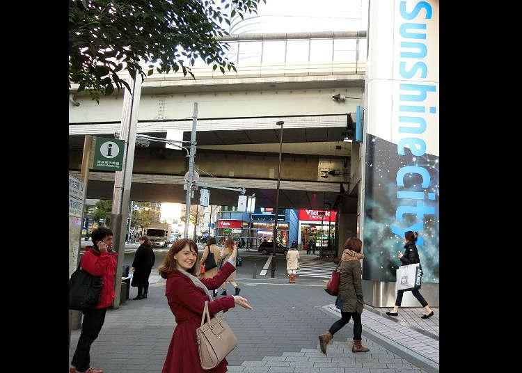 선샤인 시티 앞