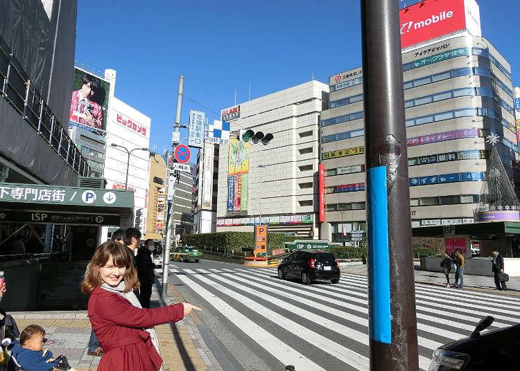 Tapak pentas, pintu timur Stesen Ikebukuro
