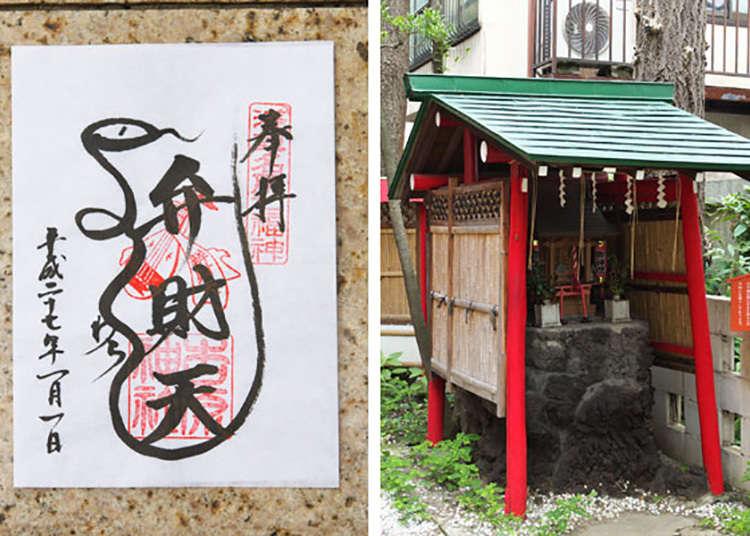 The Goshuin of Yoshiwara Shrine