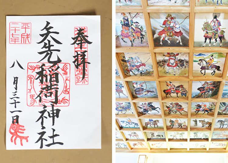 The Goshuin of Yasaka-inari Shrine