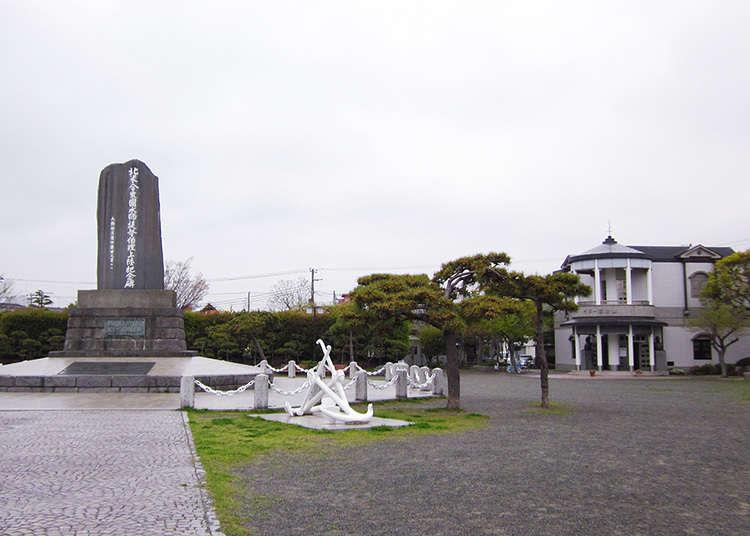 페리 내항을 기념한 기념비가 있는 공원