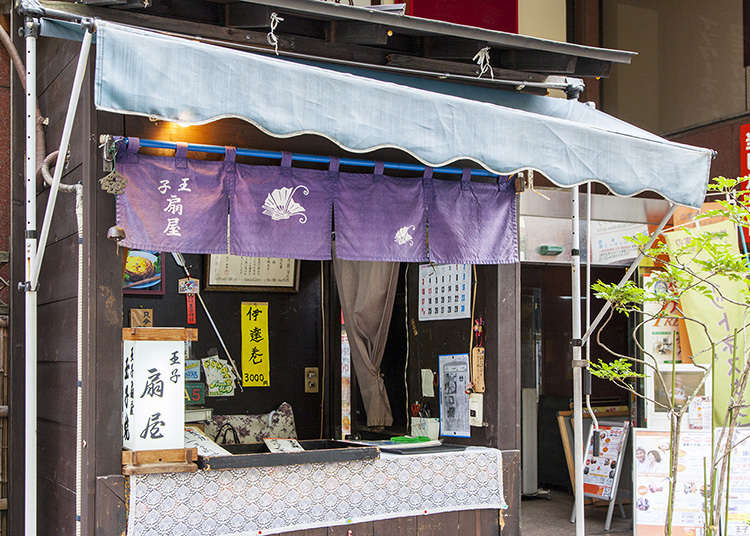 An Established Tamago-Yaki (rolled egg) Shop Operating Since 1648
