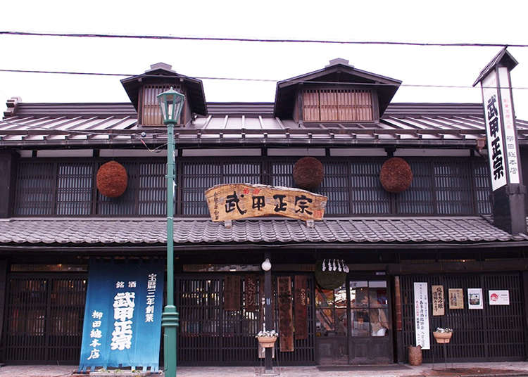 Buko Shuzo, a brewery for high-quality sake of Chichiji