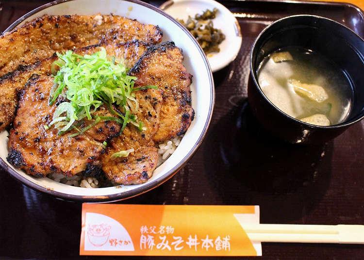'노사카'에서 돼지고기 된장 구이를 맛보자!