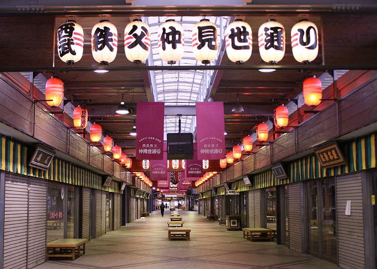 '나카미세 거리'에서 기념품 찾기