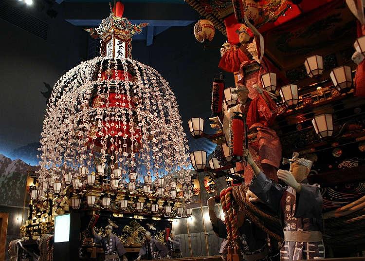 '지치부 요마쓰리'로부터 전통을 배우는 전시관