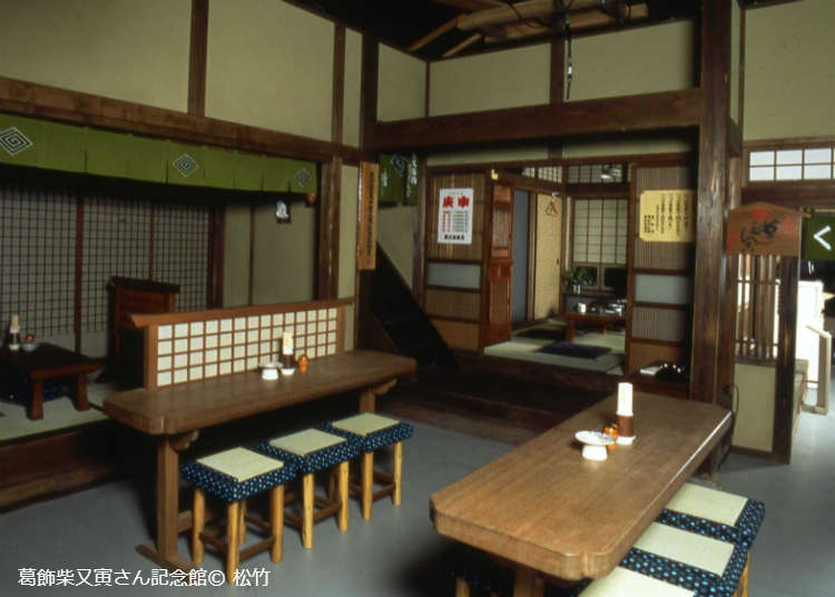 Experience Japanese TV culture at the Tora-san Commemorative Hall