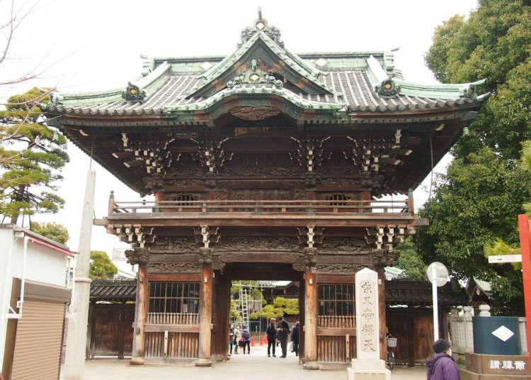 Pergi ke Tempat Khas di Shimabata,