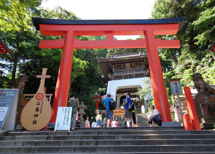"""沿着参道前去参拜""""江岛神社"""""""