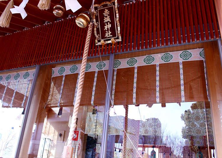 四周彌漫著清澄空氣的「赤城神社」
