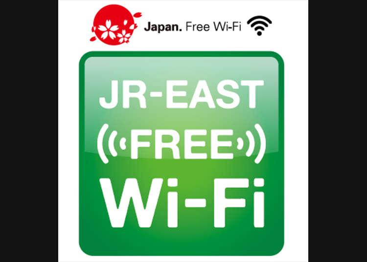 บริการ Wi-fi ฟรี สำหรับชาวต่างชาติที่มาเที่ยวญี่ปุ่น