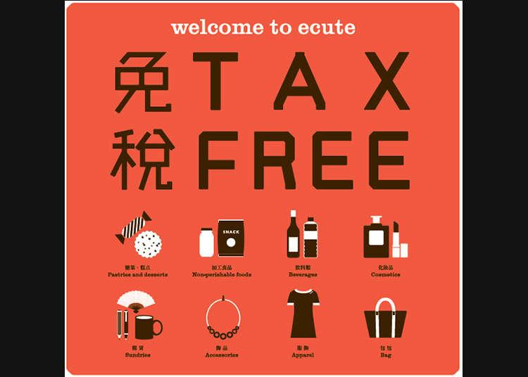 全馆均提供免税服务