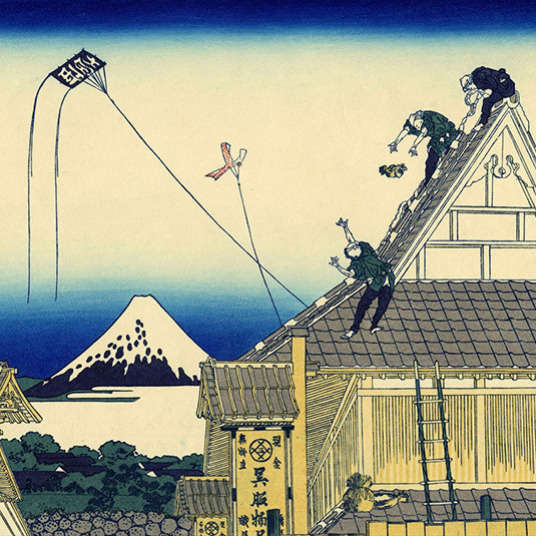 Why ukiyo-e is amazing
