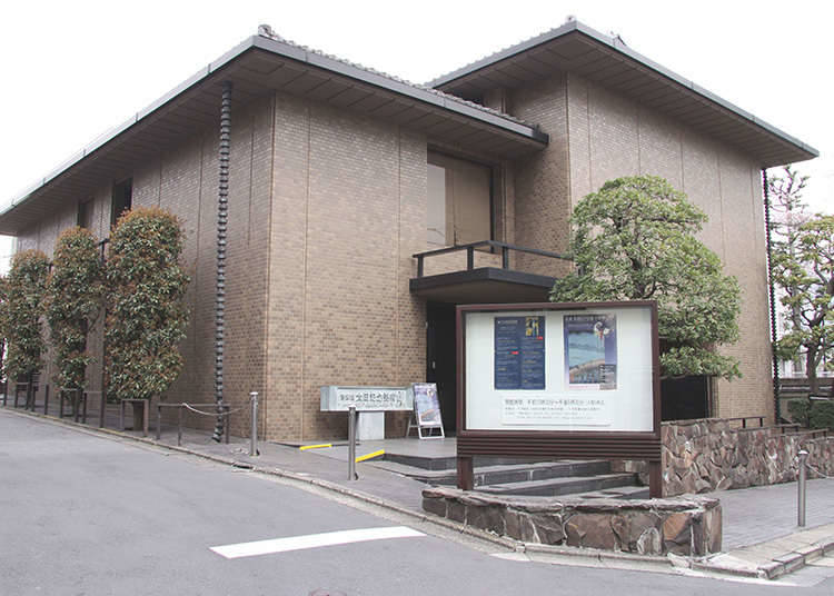 The Ukiyo-e Ota Memorial Museum of Art