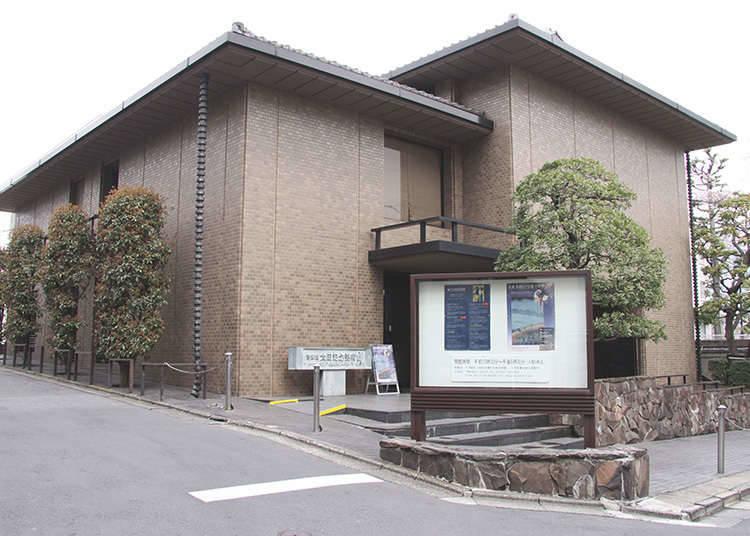 Museum Memorial Kesenian Ukiyo-e Ota