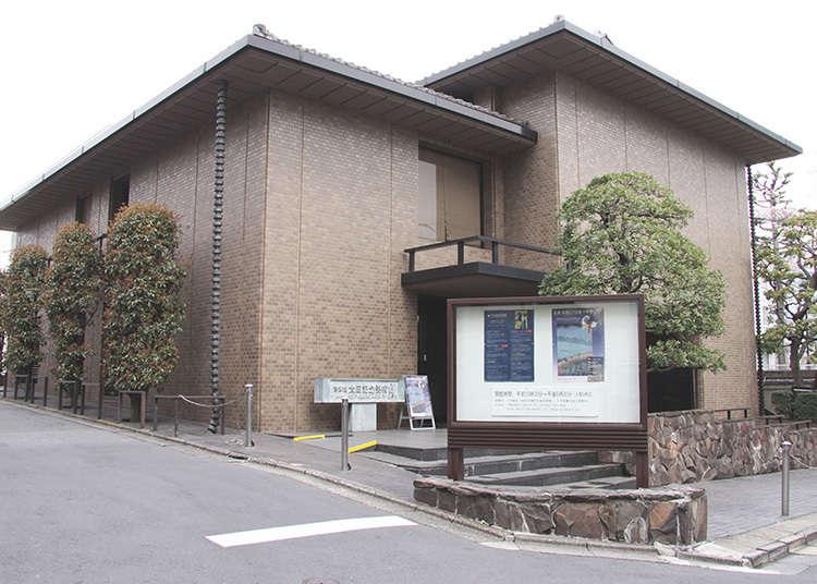 太田記念美術館